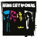 Ming City Rockers – Ming City Rockers