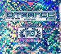 Various – D.Trance 70 – 20 Years Jubilee