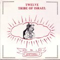 Mr. Spaulding – Twelve Tribe Of Israel (Limited Edition)