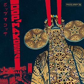 """Auf Analog Africa erscheint die großartige Compilation """"Pop Makossa – The Invasive Dance Beat of Cameroon 1976-1984"""""""