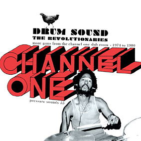 REVOLUTIONARIES – more gems from Channel One …
