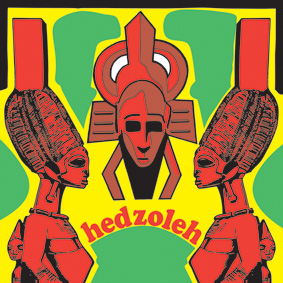 Hedzoleh Soundz were one of the first afro bands from 1970s Ghana …