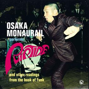 Osaka Monaurail – Riptide (Unique)