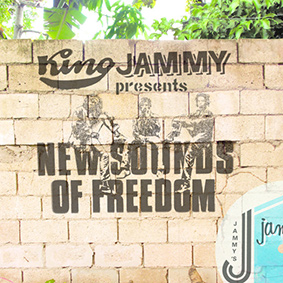 Black Uhuru (Tribute) – King Jammy Presents: New Sounds Of Freedom (Greensleeves / VP Records)